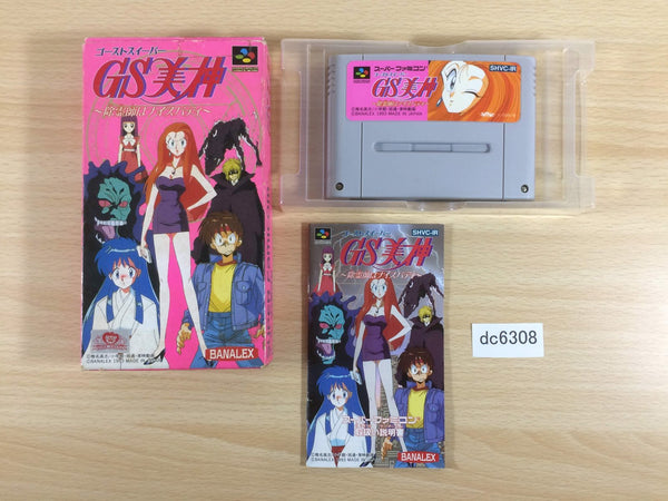 dc6308 Ghost Sweeper Mikami BOXED SNES Super Famicom Japan
