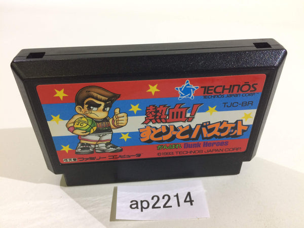 ap2214 Kunio Kun Nekketsu Street Basket Ball Basketball NES Famicom Japan