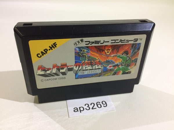 ap3269 Hitler no Fukkatsu Top Secret Bionic Commando NES Famicom Japan