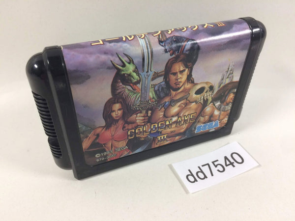 dd7540 Golden Axe III Mega Drive Genesis Japan
