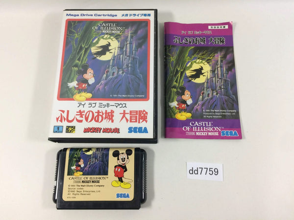 dd7759 Castle of Illusion I Love Mickey Mouse BOXED Mega Drive Genesis Japan