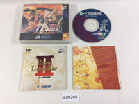 dd9266 Lodoss Tousenki II Record of Lodoss War II SUPER CD ROM 2 PC Engine Japan