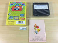 ua2816 Esper Dream 2 BOXED NES Famicom Japan