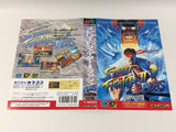 dd8296 Street Fighter II' Plus Champion Edition BOXED Mega Drive Genesis Japan