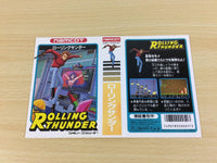 ua6132 Rolling Thunder BOXED NES Famicom Japan