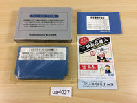 ua4037 Devil World BOXED NES Famicom Japan