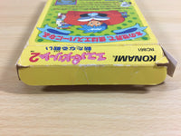 ua2533 Esper Dream 2 BOXED NES Famicom Japan