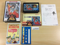 ua2828 The Quest of Ki BOXED NES Famicom Japan
