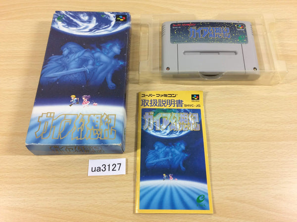 ua3127 Gaia Gensouki Illusion of Gaia Time BOXED SNES Super Famicom Japan