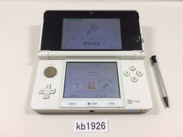 kb1926 Nintendo 3DS Pure White Console Japan