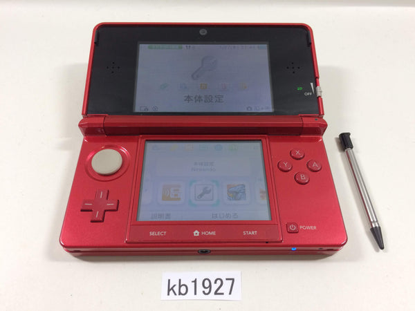 kb1927 Nintendo 3DS Metallic Red Console Japan