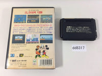 dd8317 Castle of Illusion I Love Mickey Mouse BOXED Mega Drive Genesis Japan