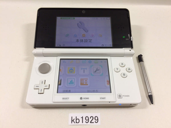 kb1929 Nintendo 3DS Ice White Console Japan