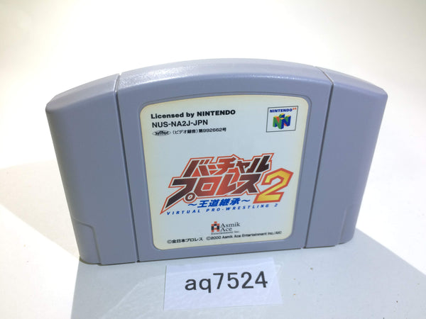 aq7524 Virtual Pro Wrestling 2 Nintendo 64 N64 Japan