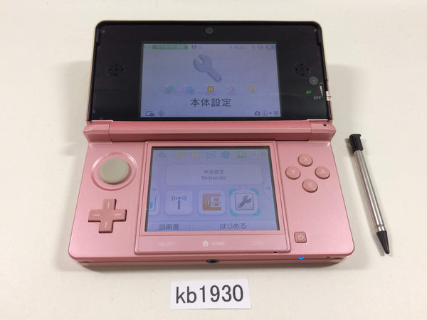 kb1930 Nintendo 3DS Misty Pink Console Japan
