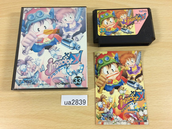 ua2839 Insector X BOXED NES Famicom Japan
