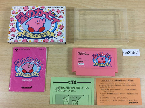 ua3557 Kirby Kirby's Adventure BOXED NES Famicom Japan