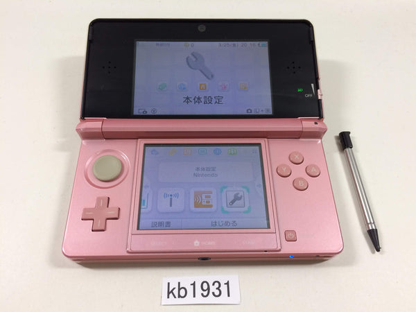 kb1931 Nintendo 3DS Misty Pink Console Japan