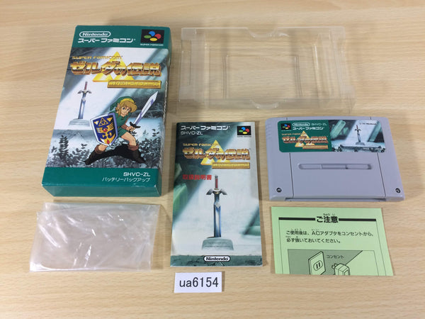 ua6154 The Legend Of Zelda A Link to the Past BOXED SNES Super Famicom Japan