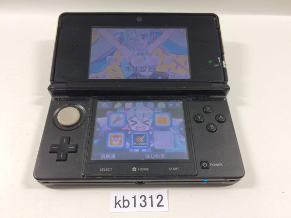 kb1312 Plz Read Item Condi Nintendo 3DS Cosmo Black Console Japan
