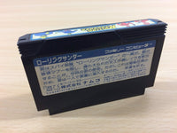 ua4059 Rolling Thunder BOXED NES Famicom Japan
