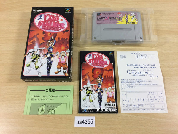 ua4355 Lady Stalker Kako kara no Chousen BOXED SNES Super Famicom Japan