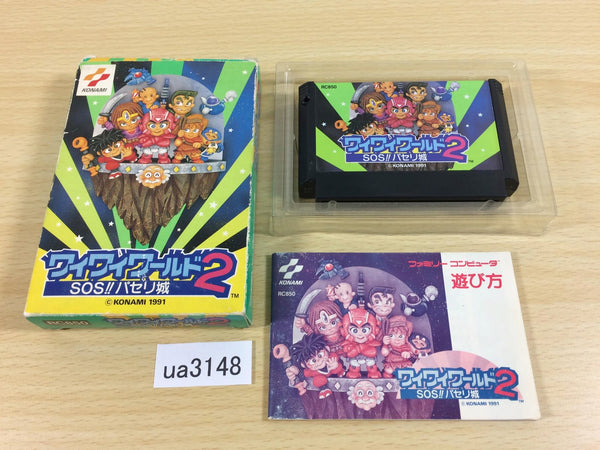 ua3148 Konami Wai Wai World 2 BOXED NES Famicom Japan
