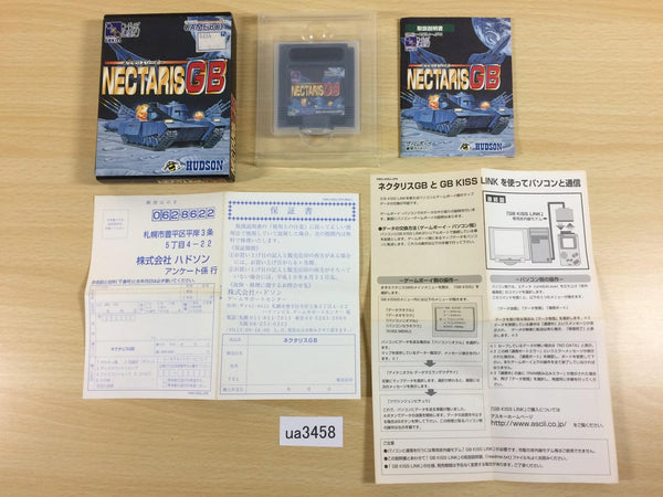 ua3458 Nectaris GB BOXED GameBoy Game Boy Japan