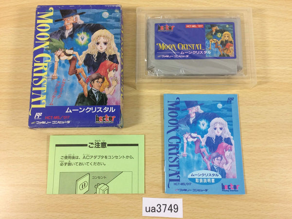 ua3749 Moon Crystal BOXED NES Famicom Japan