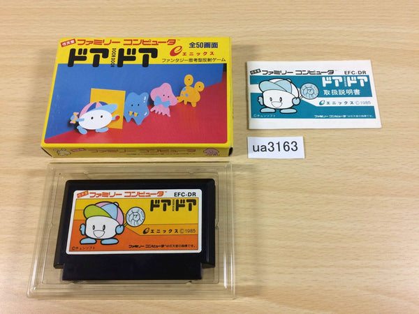 ua3163 Door Door BOXED NES Famicom Japan