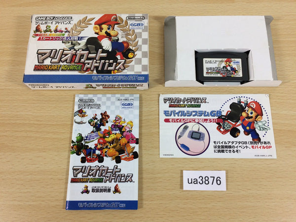 ua3876 Mario Kart Advance BOXED GameBoy Advance Japan