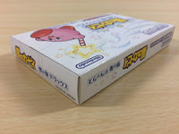 ua4473 Kirby Nightmare in Dream Land BOXED GameBoy Advance Japan