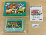 ua3756 Keroppi to Keroriinu no Splash Bomb! BOXED NES Famicom Japan