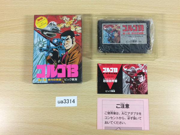ua3314 Golgo 13 BOXED NES Famicom Japan