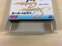 ua3170 Silva Saga BOXED NES Famicom Japan