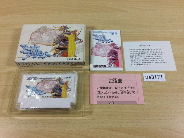 ua3171 Final Fantasy 1 BOXED NES Famicom Japan