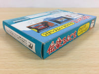 ua3761 Utsurun Desu. BOXED NES Famicom Japan
