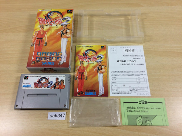 Ua6347 Art Of Fighting 2 Boxed Snes Super Famicom Japan J4u Co Jp