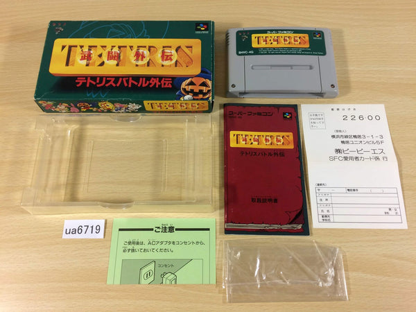 ua6719 Tetris Battle Gaiden BOXED SNES Super Famicom Japan