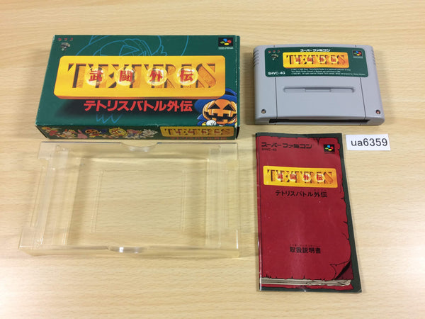ua6359 Tetris Battle Gaiden BOXED SNES Super Famicom Japan