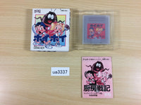 ua3337 Stop That Roach! Hoi Hoi BOXED GameBoy Game Boy Japan