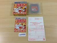 ua4499 Tottemo! Luckyman BOXED GameBoy Game Boy Japan