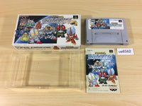 ua6562 The Great Battle II 2 Last Fighter Twin BOXED SNES Super Famicom Japan