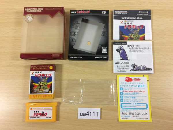 ua4111 Castlevania Akumajou Dracula BOXED GameBoy Advance Japan