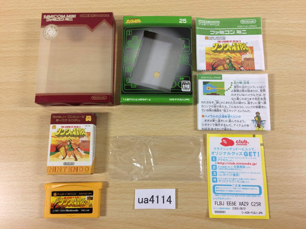 ua4114 The Legend Of Zelda 2 BOXED GameBoy Advance Japan