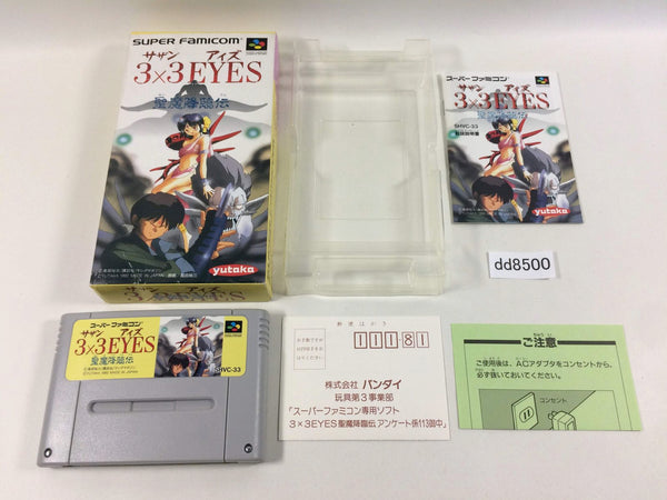 dd8500 3x3 Eyes Seima Kourinden BOXED SNES Super Famicom Japan