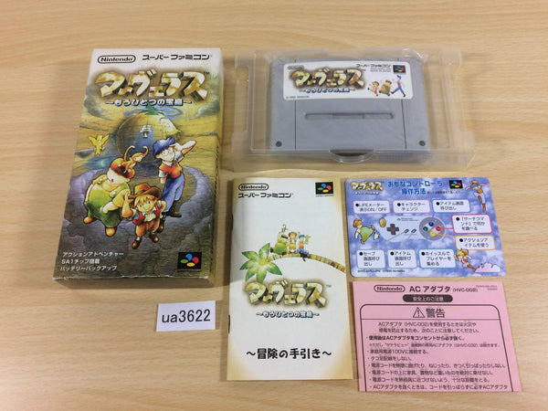 ua3622 Marvelous Mouhitotsu no Takarajima BOXED SNES Super Famicom Japan