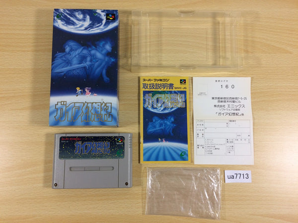 ua7713 Gaia Gensouki Illusion of Gaia Time BOXED SNES Super Famicom Japan
