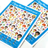 New Testament Printable Games & Activities Kit