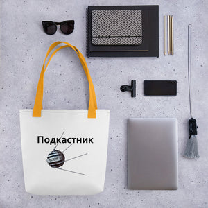 Podcastnik Tote bag